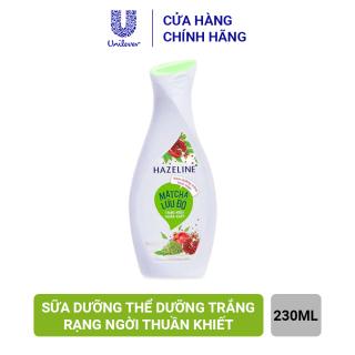 Sữa dưỡng thể Hazeline Matcha và Lựu Đỏ Dưỡng Trắng Rạng Ngời Thuần Khiết 230ml thumbnail