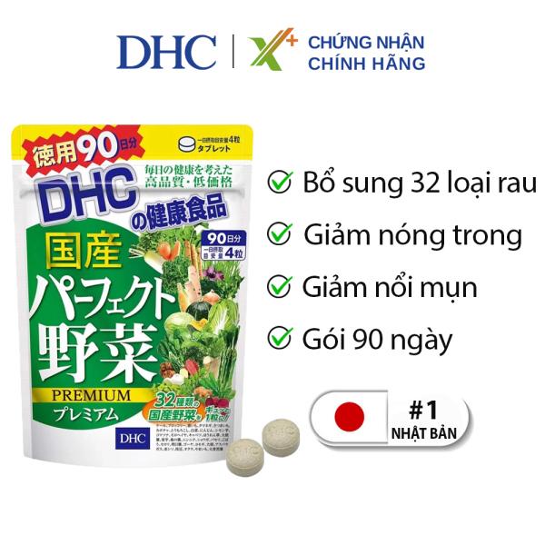 Viên uống rau củ DHC Nhật Bản Premium thực phẩm chức năng bổ sung chất xơ, hỗ trợ hệ tiêu hóa, giảm táo bón, làm đẹp da 90 ngày XP-DHC-VEG90