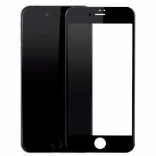 Kính cường lực iPhone 6 6S kính full màn hình full keo thumbnail