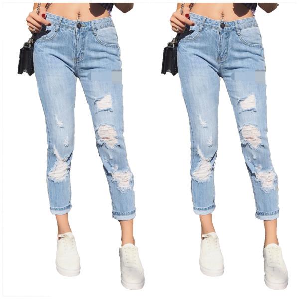 quần jean baggy nữ BIG SIZE ms 2066