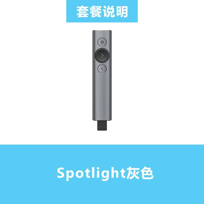 [ Flagship Store] Logitech Spotlight Bluetooth Intelligent PPT Laser Pointer with Remote Control Demo Speech Electronic Pointer