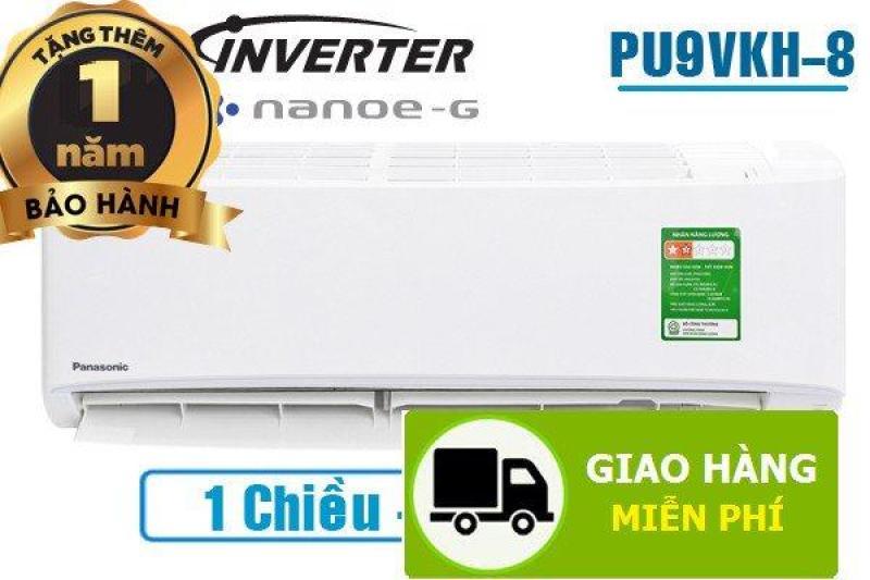 Bảng giá Máy lạnh 1hp inverter Panasonic PU9VKH-8