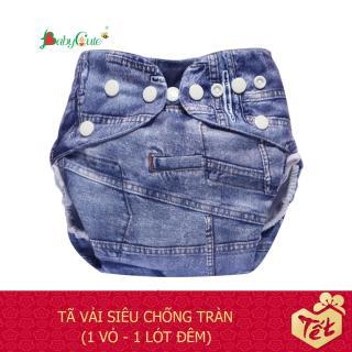 Bộ tã vải BabyCute ban Đêm Siêu chống tràn size XXL (40-60 kg) (Vỏ + Lót) thumbnail