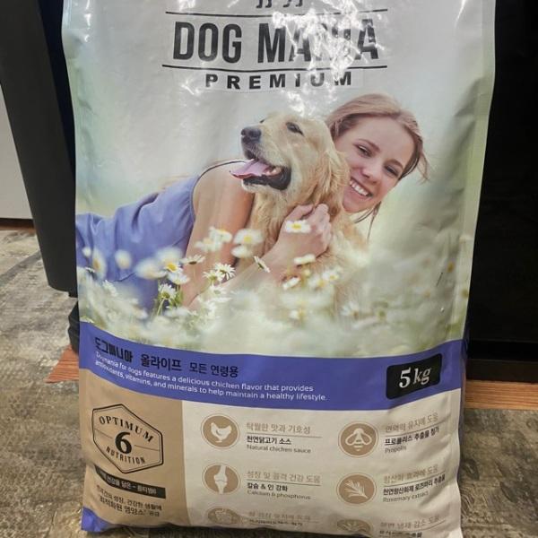 1kg (túi chiết )Dog Mania thức ăn nhập khẩu Hàn quốc cho chó, chất lượng đảm bảo an toàn đến sức khỏe người sử dụng, cam kết hàng đúng mô tả