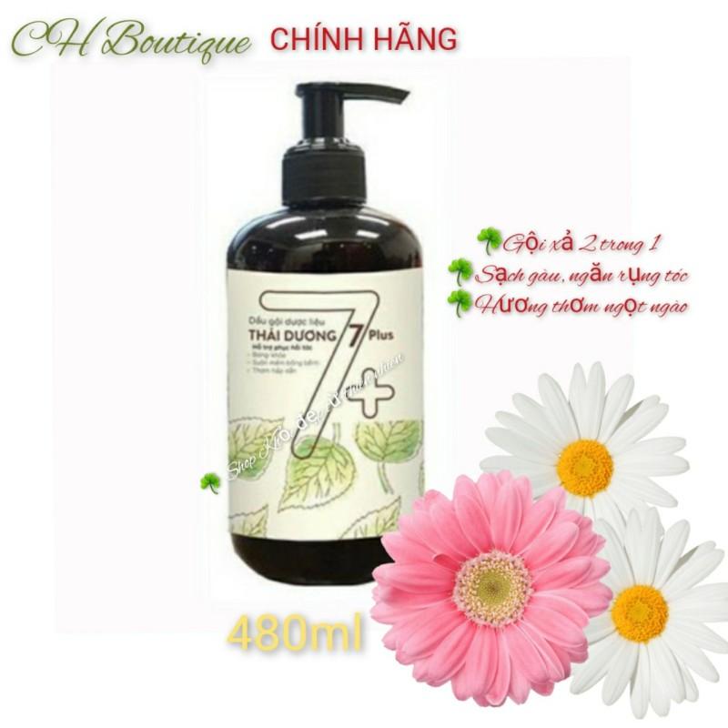 Dầu gội dược liệu thái dương 7 Plus 480ml, chống rụng tóc, ngăn ngừa gàu, giúp tóc mềm mượt tự nhiên, CH Boutique giá rẻ