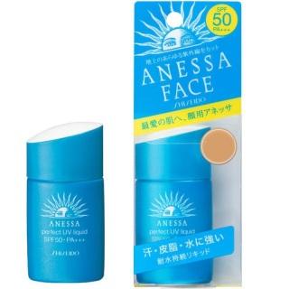 Kem nền chống nắng Shiseido Anessa Face chống trôi SPF50 PA+++ 22ml - Japan thumbnail
