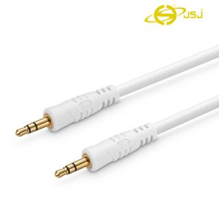 Dây tín hiệu 2 đầu 3 ly (3.5mm) JSJ 6111 dài 1.8m - 10m thiết kế sắc sảo đầu cắm làm từ đồng nguyên chất giúp chống oxy hóa mạnh mẽ và bền khả năng chống nhiễu mạnh truyền dẫn nhanh và ổn định âm thanh trung thực thumbnail