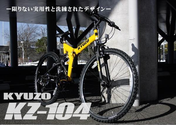 Mua Xe đạp gấp KYUZO KZ104 vành 26 inch xe thể thao bánh to
