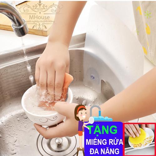 Combo 2 Tấm ngăn chắn văng nước và dầu mỡ. Tặng 1 Miếng Rửa Đa Năng Silicon Siêu Sạch Kháng Khuẩn
