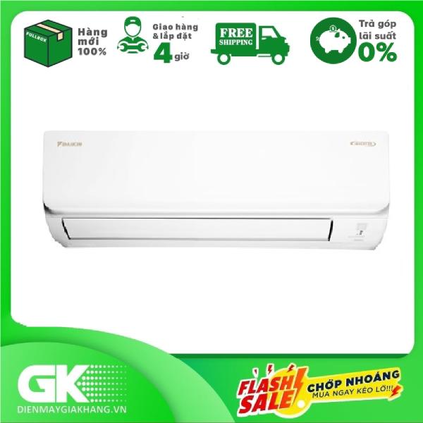 [Nhập ELMAY21 giảm 10% tối đa 200k đơn từ 99k]Máy lạnh Daikin Inverter 2.5 HP FTKA60UAVMV