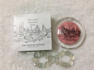 Phấn má hồng Too Cool For School thumbnail
