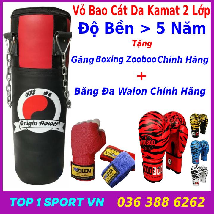 Vỏ bao cát treo đấm bốc boxing dây xích 3 lớp - combo 4 món - 1 đôi găng tay boxing mma, 1 cặp dây quấn dài 5m, 1 bộ xích treo bằng sắt siêu bền