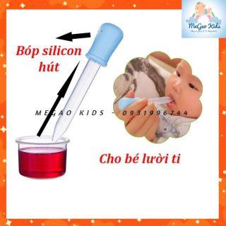 Ống Bón Sữa 5ml, Ống Bón Thức Ăn Cho Bé Đầu Silicon Mềm - MeGao Kids thumbnail