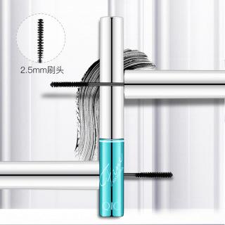 Cocute Shimmer Mascara Brighten Eyelashes Long Curly Shiny Waterproof Long Lasting thumbnail