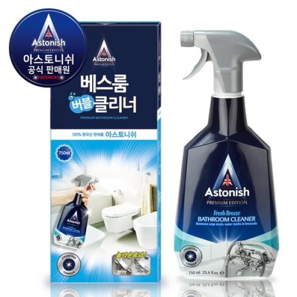 ASTONISH-Bình xịt tẩy rửa nhà tắm Astonish C6710 750ml (Sạch cặn vôi, vệt nước mảng ổ vàng)