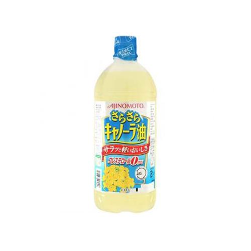 Dầu ăn hạt cải Ajinomoto nội địa Nhật Bản 1000g