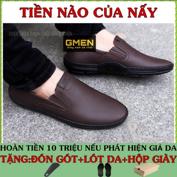 Giày Lười Nam Chất Liệu Da Bò Nguyên Tấm Đế Cao Su Khâu Chỉ Dù Bền Bỉ Bảo Hành 1 Năm GM09 giá rẻ