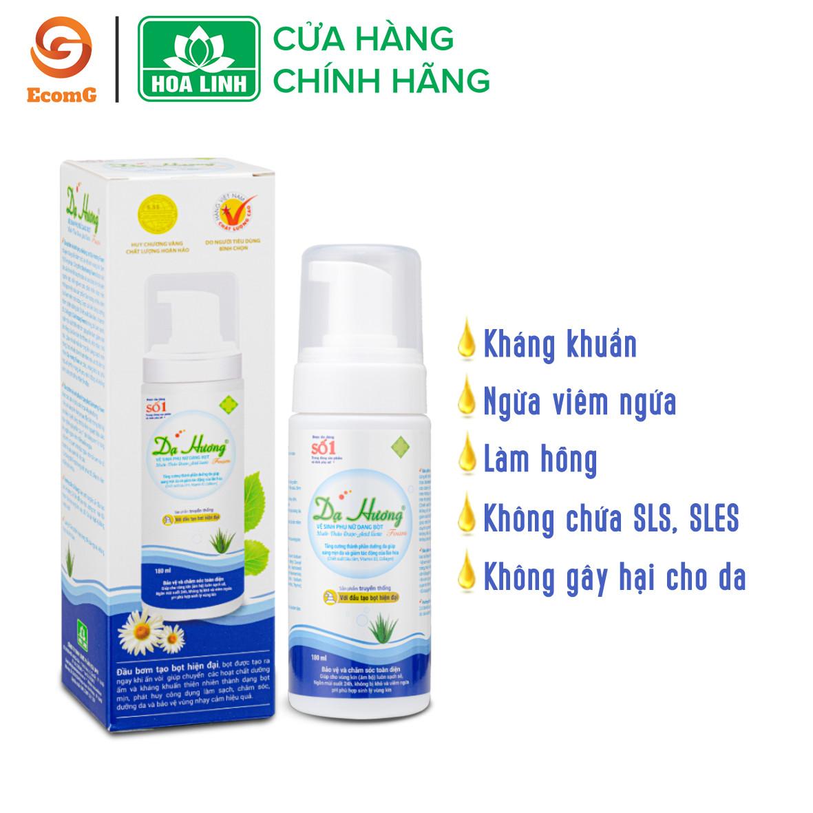 Dung dịch vệ sinh phụ nữ  Dạ Hương Lô Hội - Bổ sung Collagen 180ml - Kháng khuẩn, làm hồng, đẩy lùi viêm ngứa - DH2-01