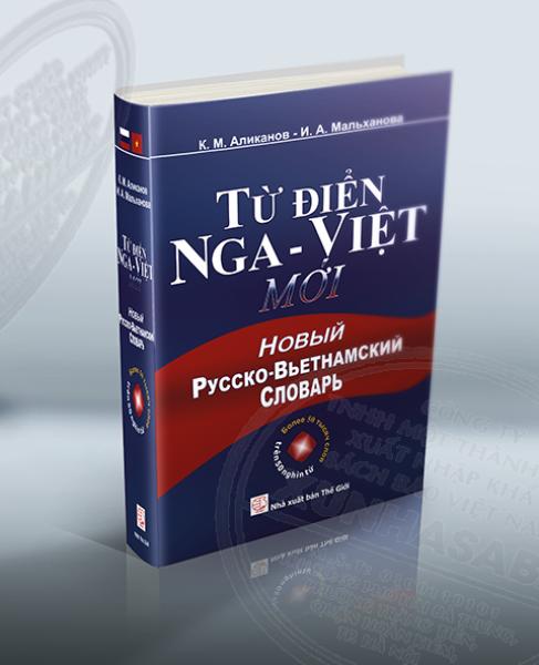 Từ điển Nga Việt mới - bìa cứng