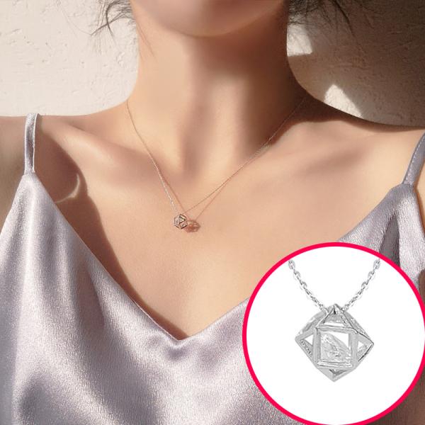 Dây Chuyền Nữ, Dây Chuyền Quả Cầu Đa Giác Màu Trắng XBDB41 - Bảo Ngọc Jewelry