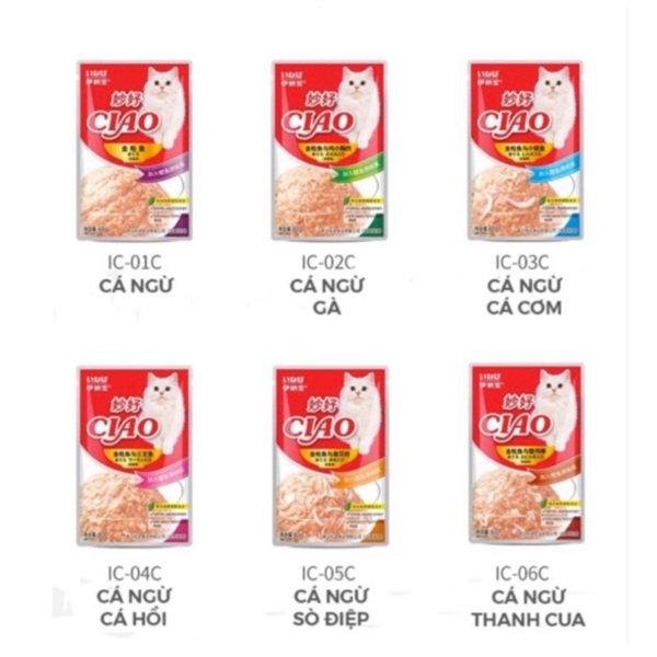 Combo 12 gói Pate Ciao 60 mix vị cho mèo