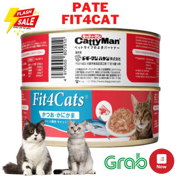 Pate Fit4cat cho mèo mọi lứa tuổi lon 210g date mới
