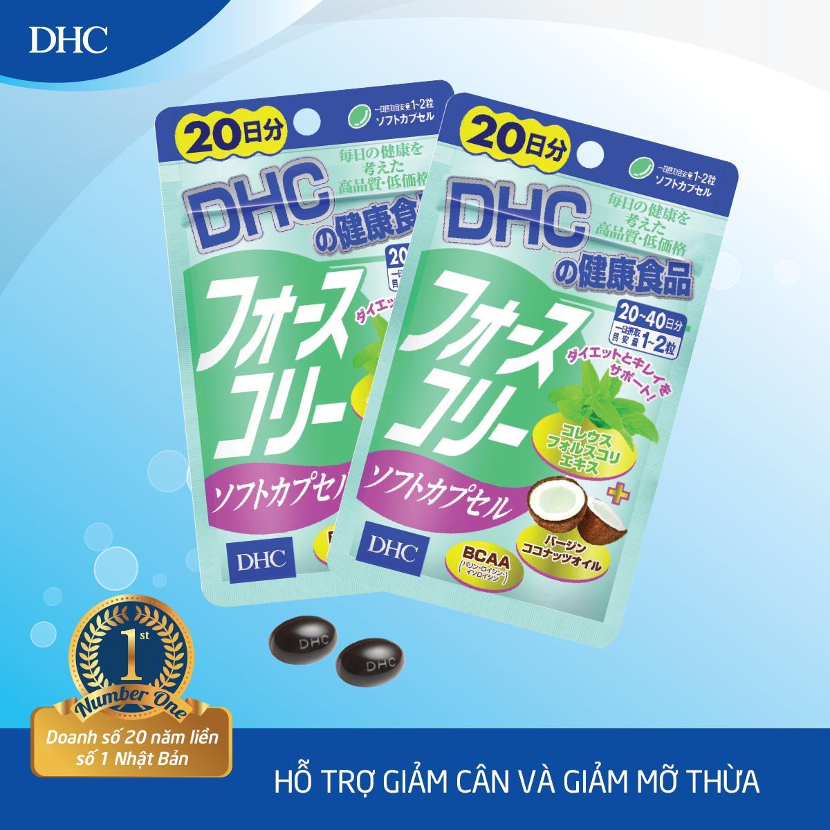 Viên uống Giảm cân bổ sung Dầu dừa DHC FORSKOHLII Gói 20 Ngày nhập khẩu