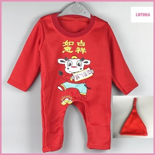[Tặng kèm mũ nỉ] Bộ Body Nỉ Bông quần áo trẻ em mẫu Trâu Vàng diện Tết cho Bé Trai Bé Gái BTE6 thumbnail