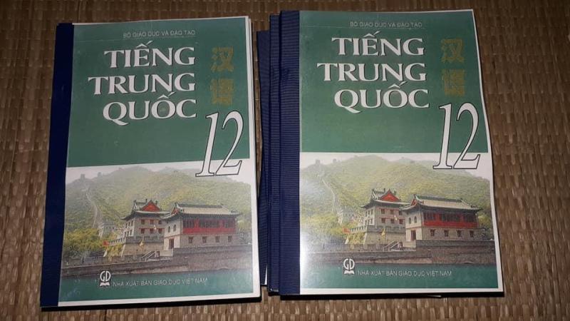 Mua Sách giáo khoa tiếng Trung Quốc lớp 12 (Photo bìa màu, tặng 1 ebook sách giáo viên + 1 ebook PPCT)