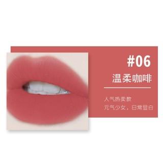 (Bán Buôn Sỉ) Son Kem Bóng Nhung Mịn Tint Lì Lameila Guicami Novo Velvet Lip Glaze Dưỡng Ẩm Chống Thấm Nước Son7 thumbnail