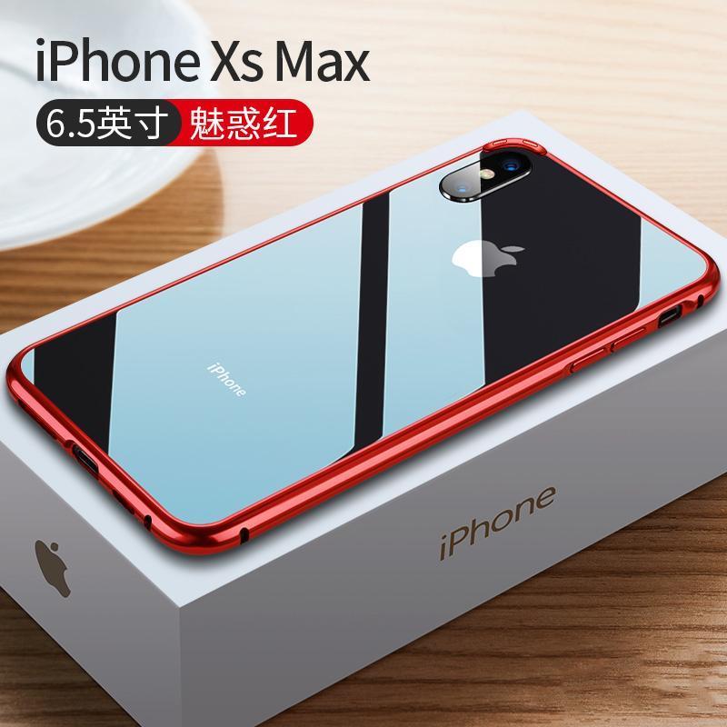 Giá Máy Ban Đầu Trần Mà Mẫu Mới Ốp Điện Thoại Kim Loại Apple Xmax Bộ Bảo Hộ Vàng Viền XR Nguyên Đai Nguyên Kiện XS Max Cá Tính Siêu Mỏng IphoneX? đàn Ông Và Phụ Nữ Giản Lược