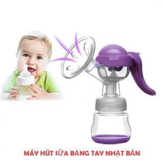 Máy hút sữa nhật cầm tay, Máy hút sữa cầm tay - Máy Hút Sữa Bằng Tay Jimmy Bear. thumbnail