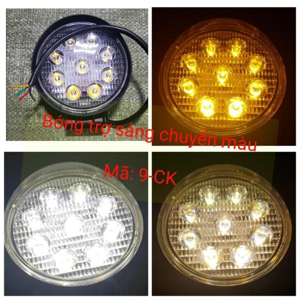 Đèn trợ sáng L9 - 3 chế độ chuyển màu Vàng, Trắng, Trung tính, Chớp nháy xe Ôtô, xe máy