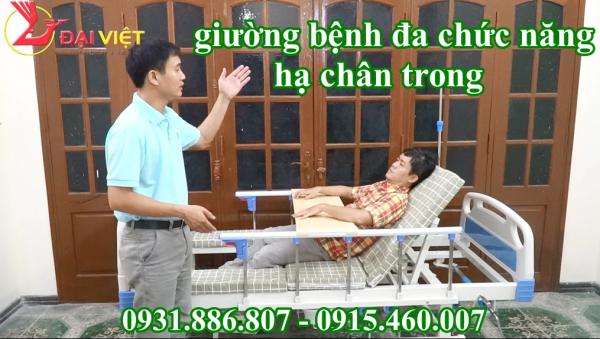 Giường y tế 4 tay quay đa chức năng giá rẻ