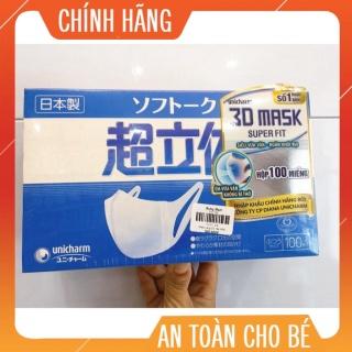 [HCM][ CHÍNH HÃNG ] Khẩu trang Unicharm 3D Mask hộp 100c thumbnail