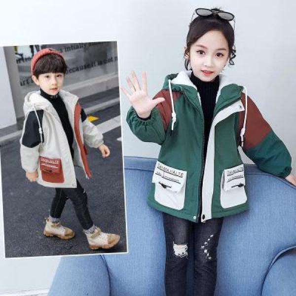 áo khoác dù hai lớp cho bé trai cá tính 5 tuổi đến 14 tuổi có ảnh thật H509