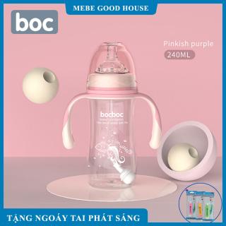 Bình sữa bình ti chống sặc 240-300ml, công nghệ van 1 chiều và quả cầu trọng lực giúp bé bú mọi tư thế- BẢO HÀNH 1 NĂM thumbnail