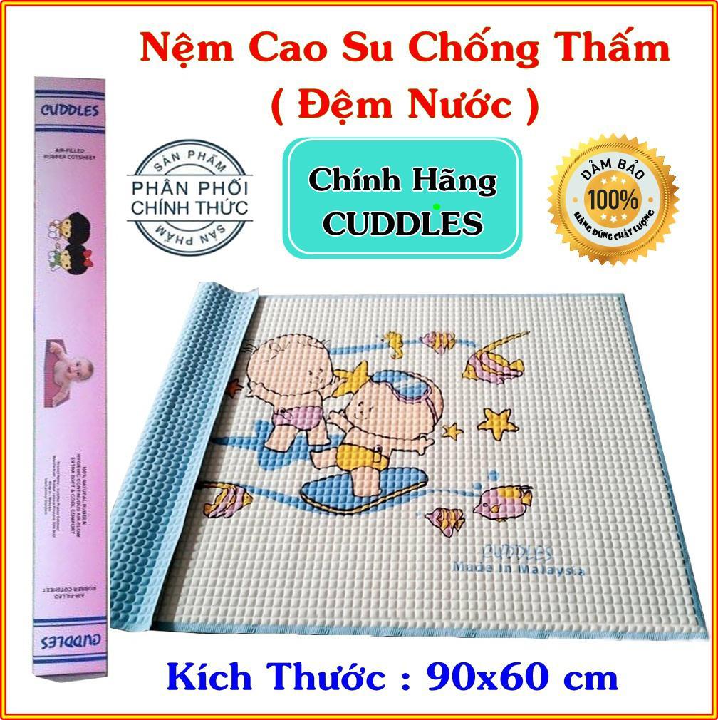 Đệm Nước Cho Bé - Tấm Lót Cuddles (90x60cm) Chống Thấm Siêu Tốt - Chiếu Cao Su cho Bé Nhật Bản