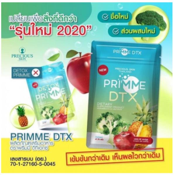 60 viên Khử mỡ Detox Primme 2020 chiết xuất rau củ -hàng chính hãng