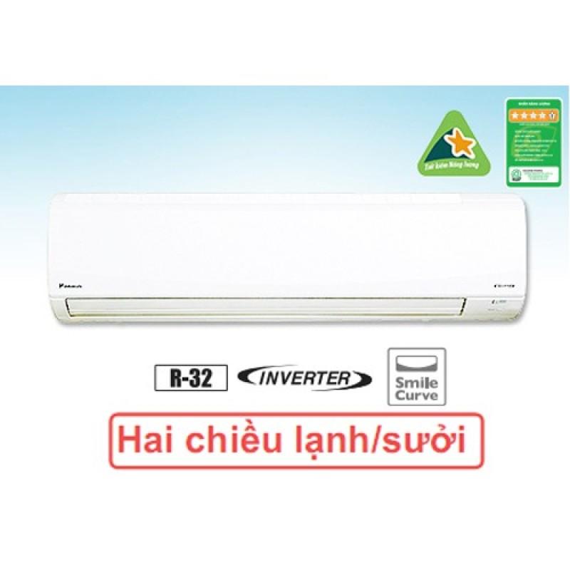 Máy lạnh 2 chiều Daikin Inverter 2.5 HP FTHF60RVMV