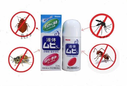 Hot Deal Khi Mua Lăn Bôi Muỗi Đốt Và Côn Trùng Cắn Muhi 40ml Nhật Bản