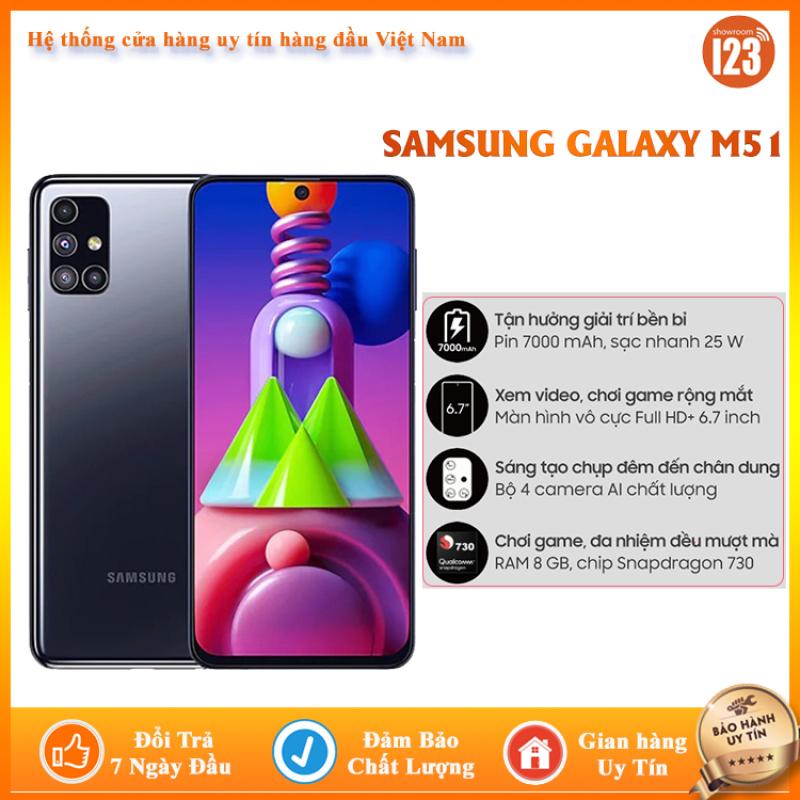Samsung Galaxy M51 8G/128GB