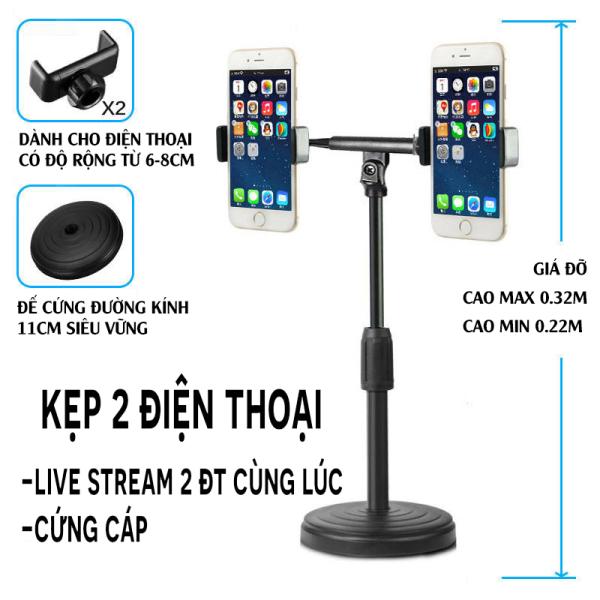 Giá Đỡ 2 Điện Thoại để bàn Thế Hệ Mới, kẹp điện thoại, giá đỡ iphone, samsung, oppo,xiaomi tiện dụng hỗ trợ livestream, quay video và giải trí Handtown