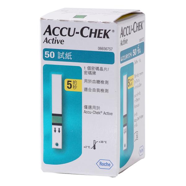 Que thử đường huyết Accuchek Active 50 (lọ 50 que) nhập khẩu