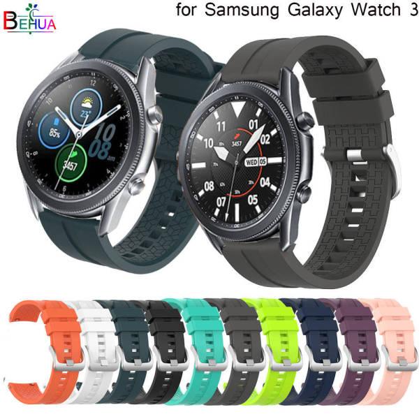 Dây đeo bằng silicon 22mm cho đồng hồ thông minh Samsung Galaxy Watch 3 45mm, Amazfit GTR2, GTR 2e