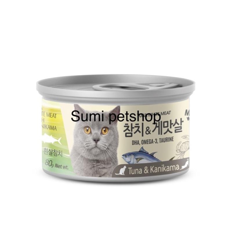 Thịt hộp nhập khẩu Hàn Quốc cho mèo 80gr (cá ngừ cá cơm), chất lượng đảm bảo an toàn đến sức khỏe người sử dụng, cam kết hàng đúng mô tả