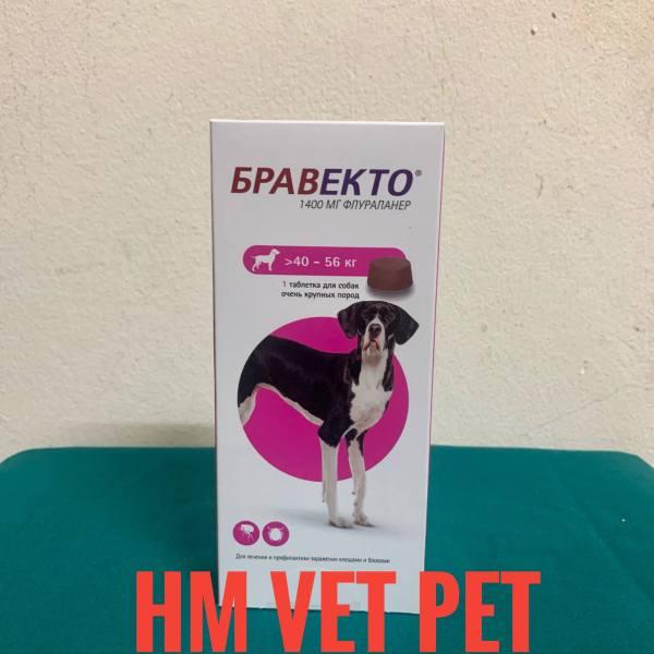 Bravecto cho chó - Viêm da, ve ,ghẻ demodex từ 40-56kg