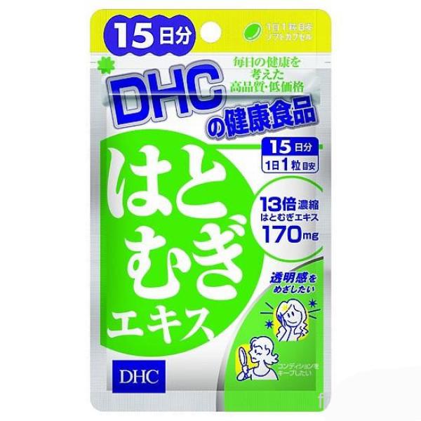 Viên uống trắng da DHC Coix Nhật Bản chưa vitamin E làm đẹp da sáng da da mịn màng 15 ngày, 20 ngày, 30 ngày