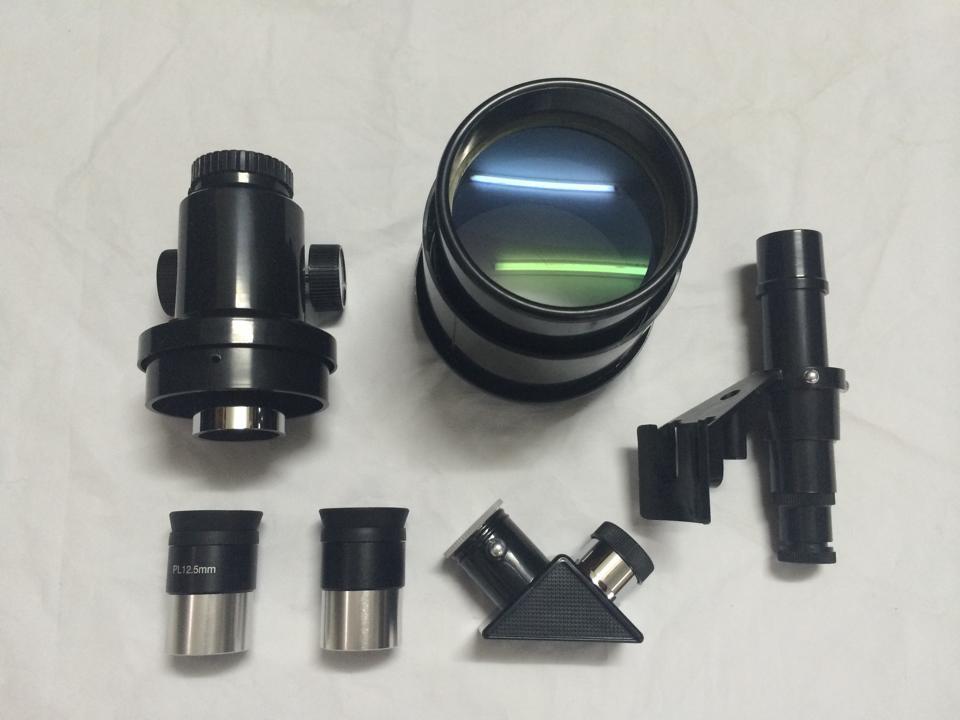 Giá Bộ linh kiện Kính thiên văn KX D70f900mm