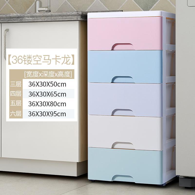 36/40 Cm Wide between Drawer-type Storage Cabinet Narrow Bathroom Storage Box Plastic Kitchen Shelves